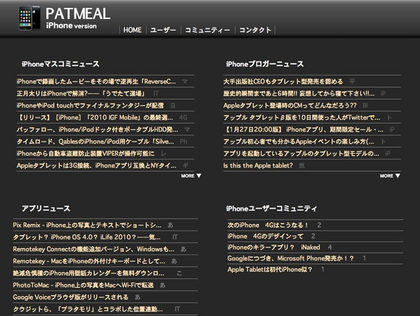 patmeal ss1.jpg