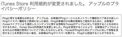 ping slide bar ss1.jpg