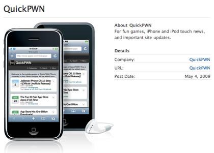 quickpwn apple site.jpg
