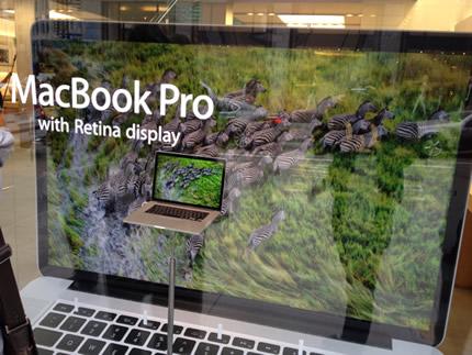 retina-macbook-pro-window-display-2.jpg