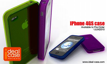 s-014930-iphone4gs_banner.jpg