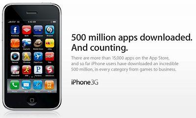 s-app-store-500mil.jpg