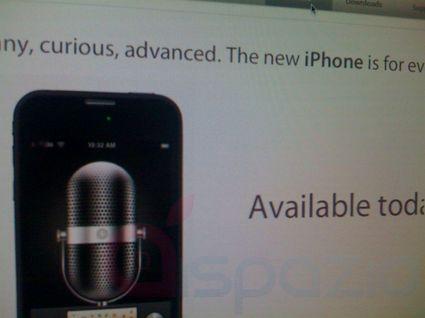s-iphone1-1024x768.jpg