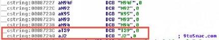 screen-shot-2011-11-21-at-8-21-15-pm.jpg