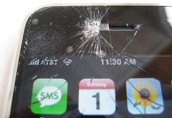 smashed_iphone.jpg