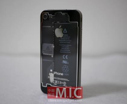 through iphone 4.jpg