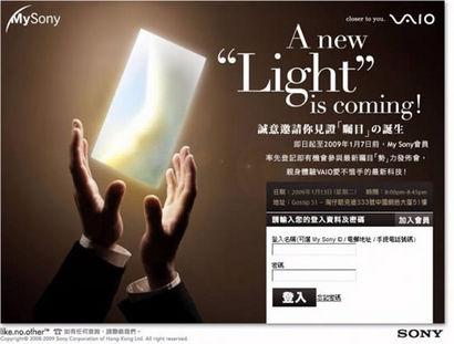 vaio-light.jpg