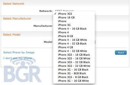 white-iphone-4-olam.jpg