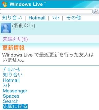 win live mobile ss1.jpg