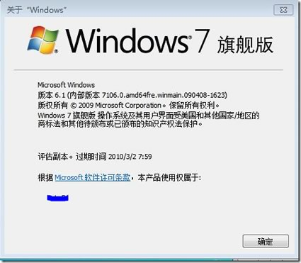 windows7build7106.jpg