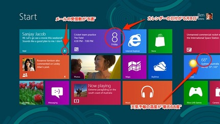 windows8pr68s.jpg