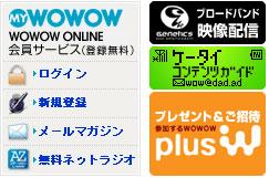 wowow_icons.jpg