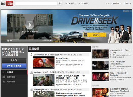 youtubenew.jpg