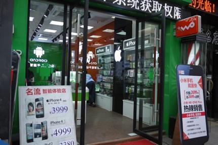 zhuhai-nanping-android-store-2.jpg